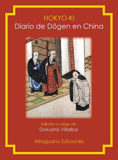 Diario de Dôgen en China