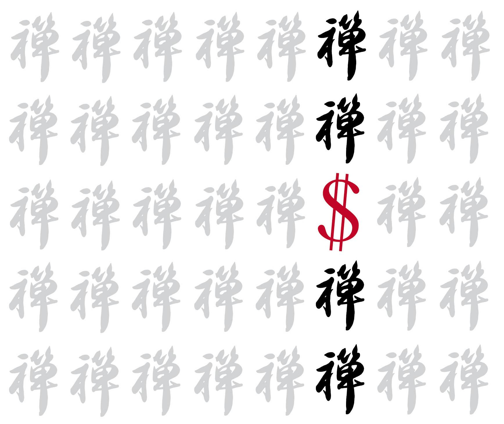Hacia una economía global de la felicidad